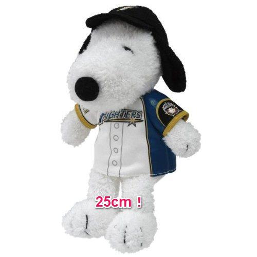 スヌーピープロ野球北海道日本ハムファイターズぬいぐるみ25cm1-1