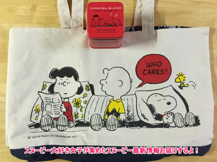 snoopy in seasons.2015.4.2ムック本11-1