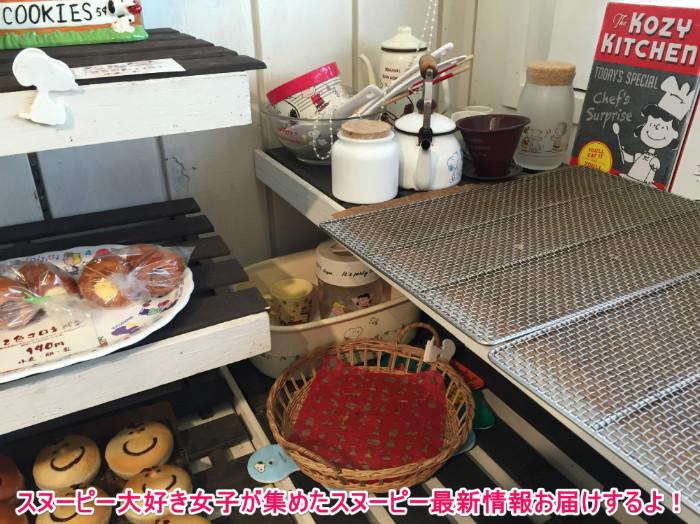 スヌーピーのパン屋ピーナッツベーカリー12-1