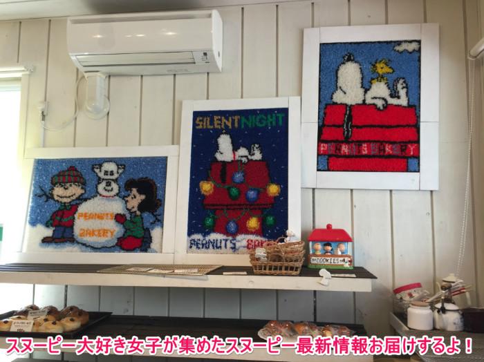 スヌーピーのパン屋ピーナッツベーカリー13-1