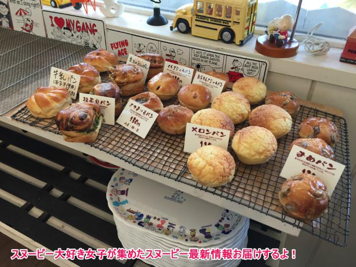 スヌーピーのパン屋ピーナッツベーカリー20-1