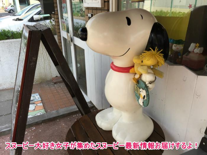 スヌーピーのパン屋ピーナッツベーカリー3-1
