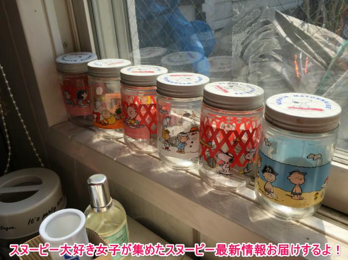 スヌーピーのパン屋ピーナッツベーカリー30-1