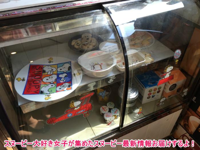 スヌーピーのパン屋ピーナッツベーカリー31-1
