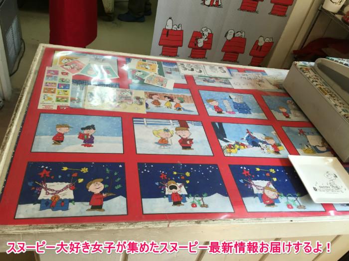 スヌーピーのパン屋ピーナッツベーカリー32-1