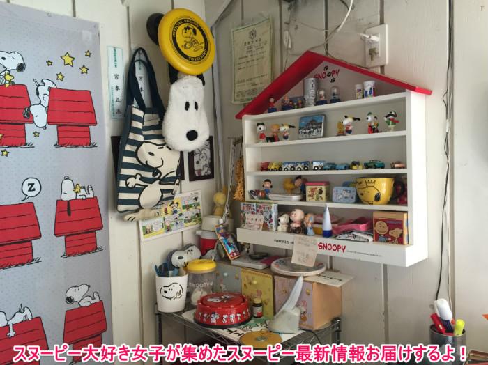 スヌーピーのパン屋ピーナッツベーカリー35-1