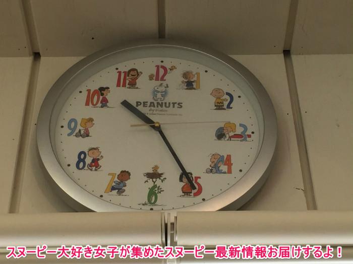 スヌーピーのパン屋ピーナッツベーカリー43-1