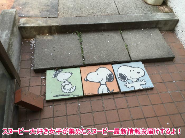スヌーピーのパン屋ピーナッツベーカリー5-1