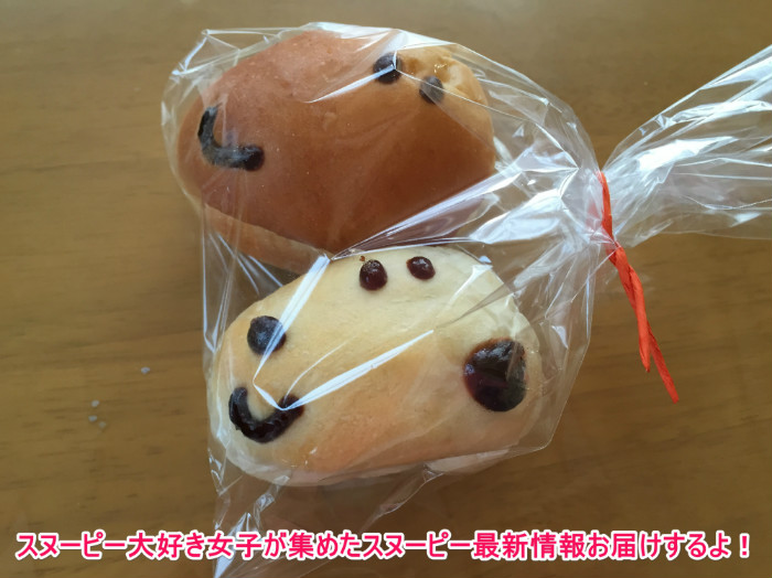スヌーピーのパン屋ピーナッツベーカリー55-1