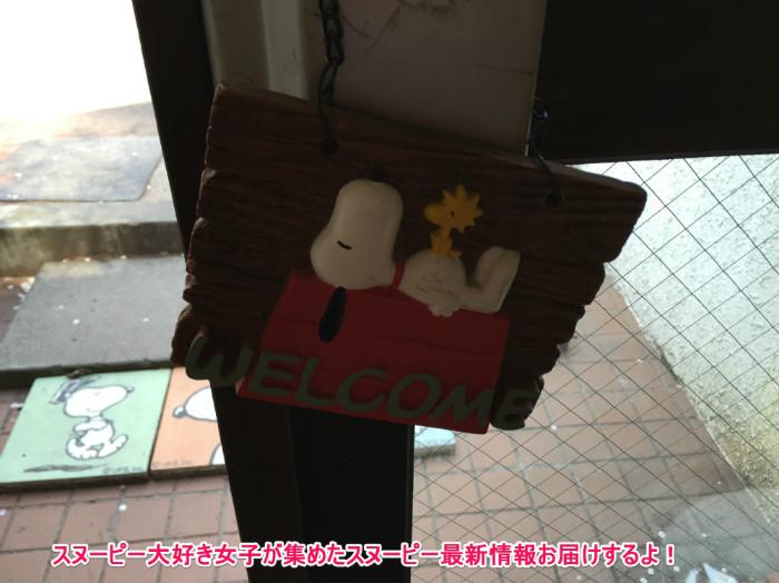 スヌーピーのパン屋ピーナッツベーカリー8-1