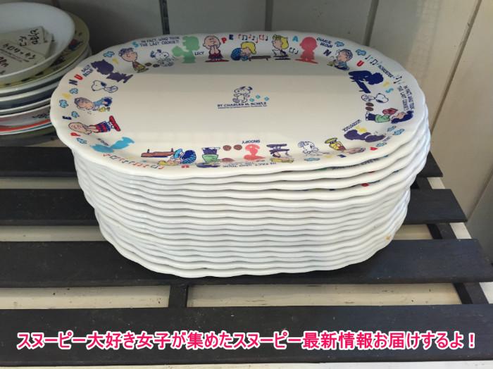 スヌーピーのパン屋ピーナッツベーカリー9-1