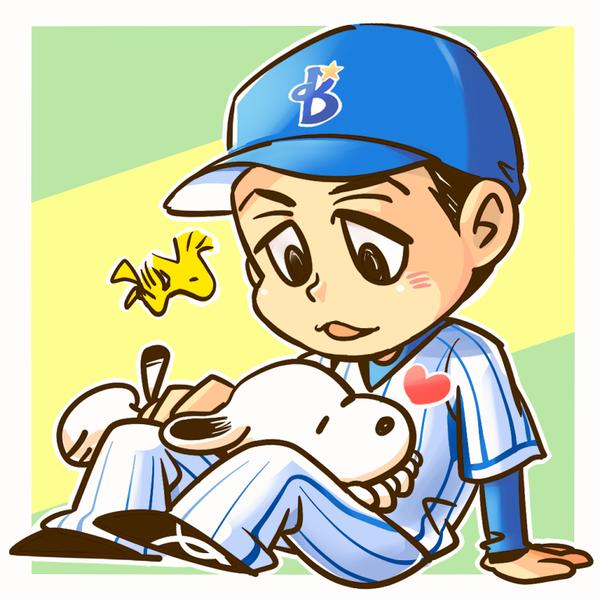 スヌーピーファン山崎康晃横浜DeNAベイスターズ3