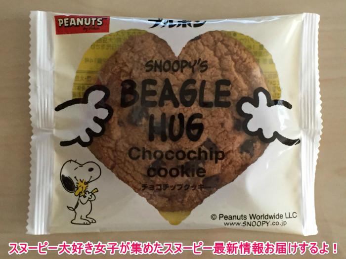 スヌーピーブルボンチョコチップクッキービーグルハグ1-1