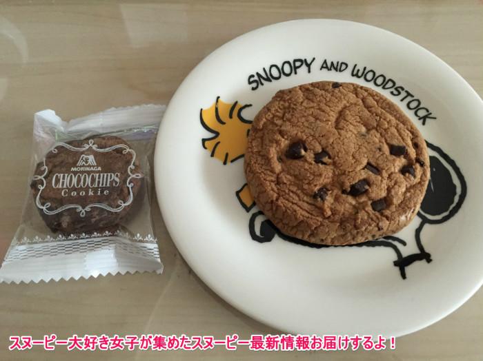 スヌーピーブルボンチョコチップクッキービーグルハグ5-1