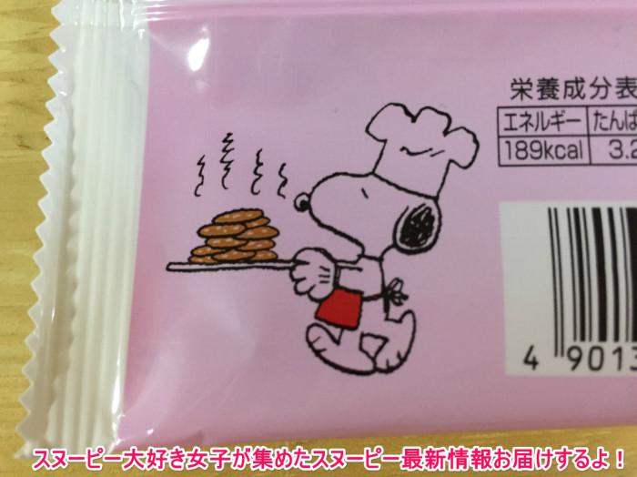 スヌーピーベルブルボンキャラメルナッツクッキー4-1