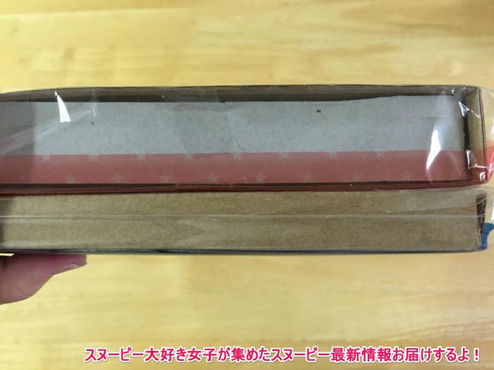 スヌーピーレタスクラブ2015.7.8号5.25発売付録6-1