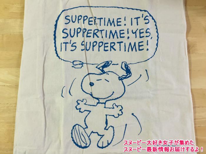 スヌーピーレタスクラブ2015.7.8号5.25発売付録8-1