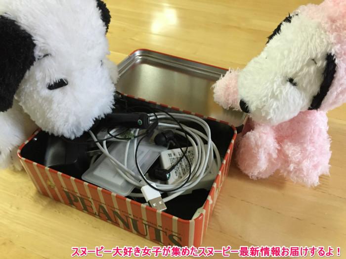 スヌーピー缶箱ブリキフリーボックス11-1