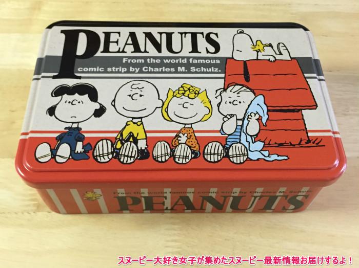 スヌーピー缶箱ブリキフリーボックス4-1