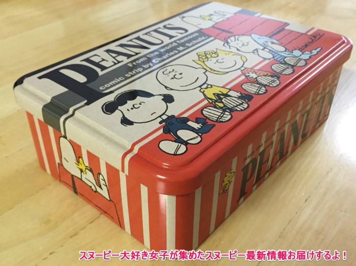 スヌーピー缶箱ブリキフリーボックス5-1