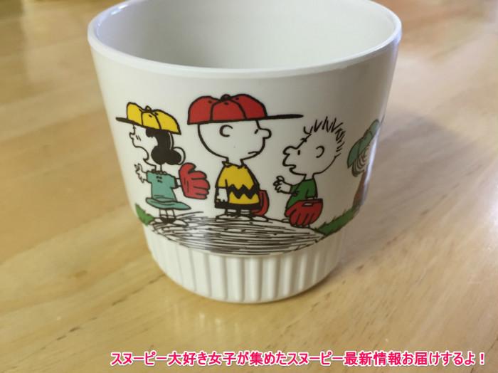 スヌーピー野球プラスチックマグカップコップ1-1