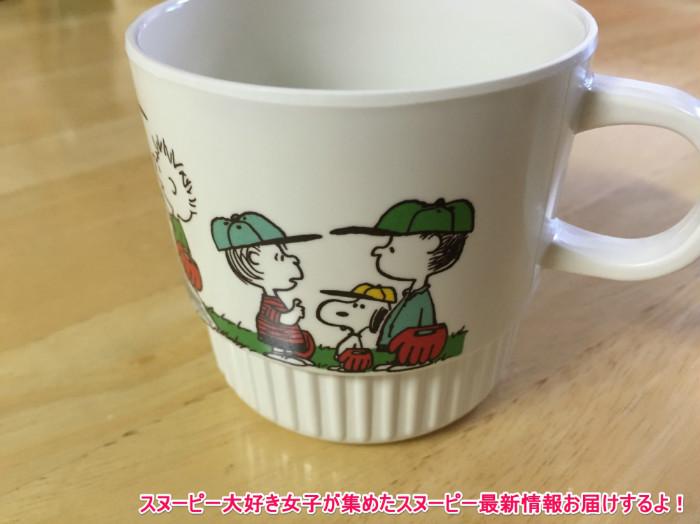 スヌーピー野球プラスチックマグカップコップ2-1