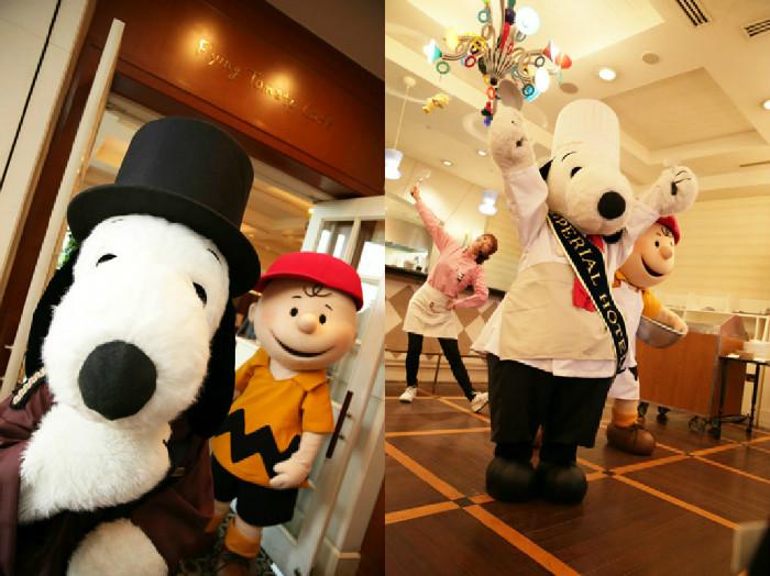 スヌーピー誕生日2015帝国ホテル大阪4-1