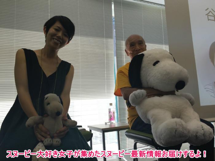 スヌーピーレタスクラブ0624くらしの大学谷川俊太郎心の声コンテスト2-1