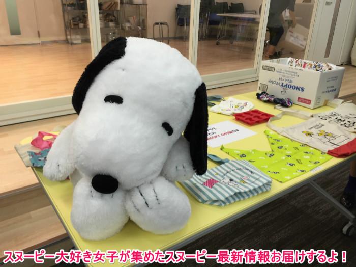 スヌーピーレタスクラブ0624くらしの大学谷川俊太郎心の声コンテスト5-1