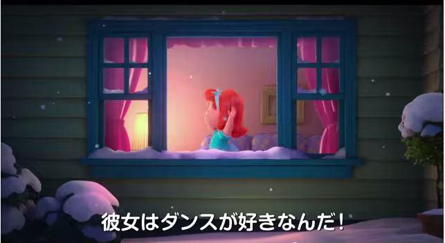 映画I LOVE スヌーピー予告日本第3弾3