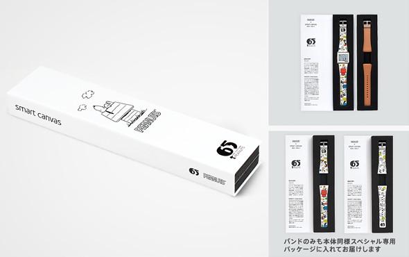 スヌーピースマートキャンバス65周年第2弾4