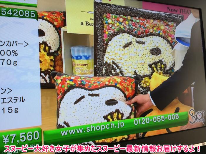 スヌーピーグッズ西川リビングショップチャンネル10-1