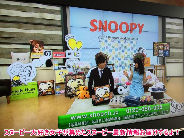 スヌーピーグッズ西川リビングショップチャンネル7-1