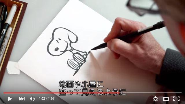 スヌーピー#スヌーピーを描いてみたスティーブ・マーティノ監督10