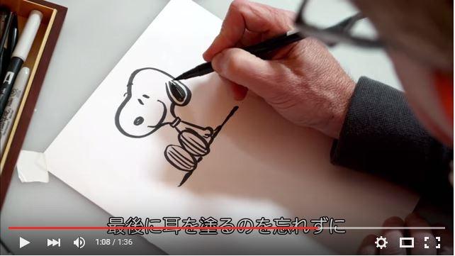 スヌーピー#スヌーピーを描いてみたスティーブ・マーティノ監督11