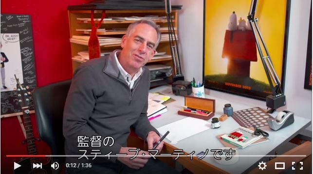 スヌーピー#スヌーピーを描いてみたスティーブ・マーティノ監督2
