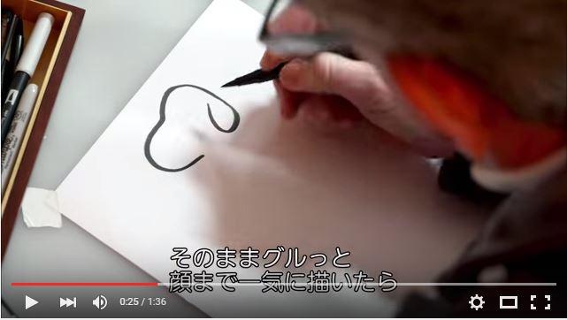 スヌーピー#スヌーピーを描いてみたスティーブ・マーティノ監督4