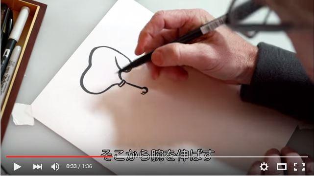 スヌーピー#スヌーピーを描いてみたスティーブ・マーティノ監督6
