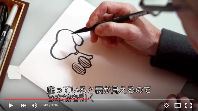 スヌーピー#スヌーピーを描いてみたスティーブ・マーティノ監督7