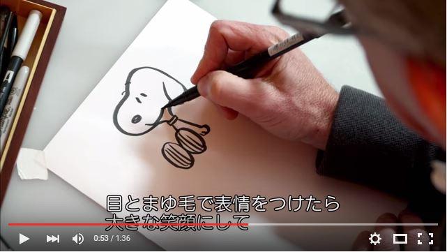 スヌーピー#スヌーピーを描いてみたスティーブ・マーティノ監督8