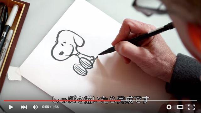 スヌーピー#スヌーピーを描いてみたスティーブ・マーティノ監督9