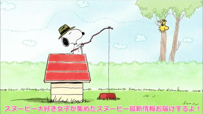 スヌーピーピーナッツ新作ショートアニメ2015年10月テレビ東京3