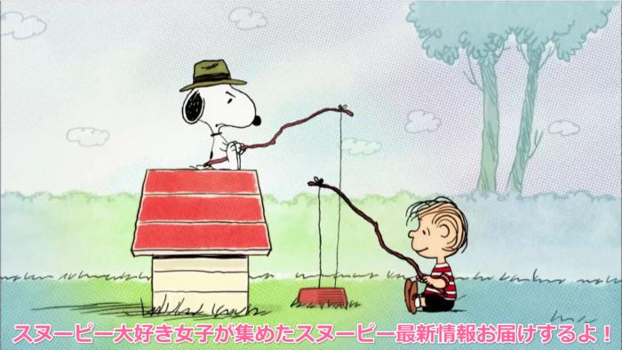 スヌーピーピーナッツ新作ショートアニメ2015年10月テレビ東京4
