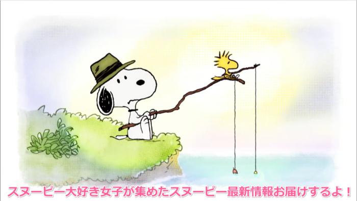 スヌーピーピーナッツ新作ショートアニメ2015年10月テレビ東京5