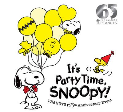 ピーナッツ65周年記念イベントIt's Party Time, SNOOPY!東北青森県弘前市1