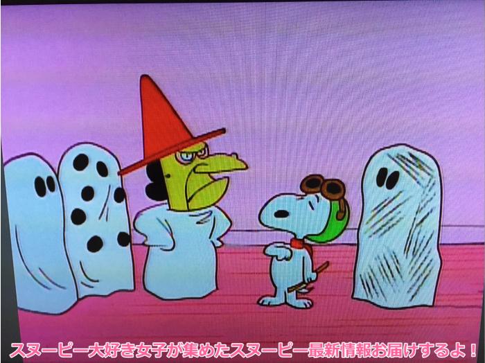 スヌーピーとかぼちゃ大王ハロウィンパンプキンDVDブルーレイ4