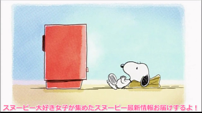 スヌーピードロップスコラボイベントピーナッツショートアニメ20