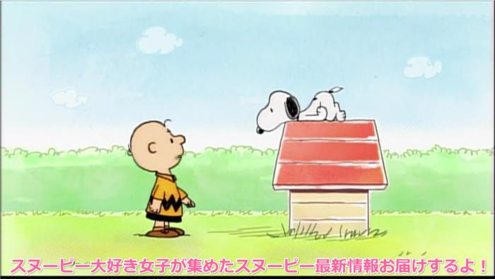 スヌーピードロップスコラボイベントピーナッツショートアニメ24