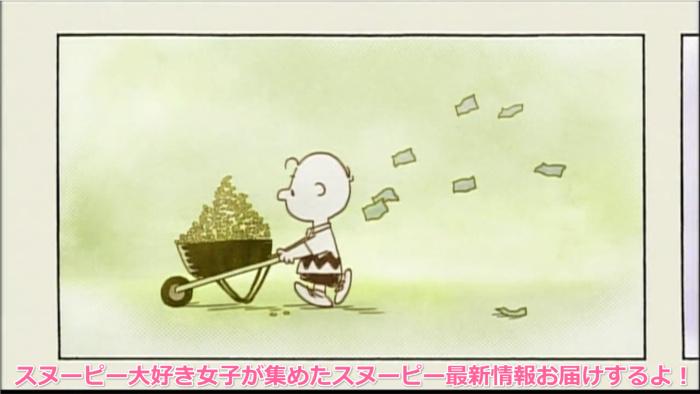 スヌーピードロップスコラボイベントピーナッツショートアニメ27