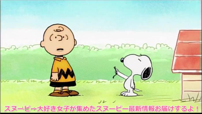 スヌーピードロップスコラボイベントピーナッツショートアニメ28